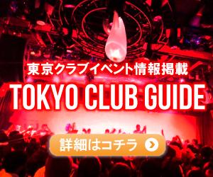 TOKYO-CLUB-GUIDE-300×250