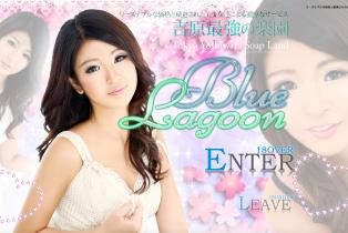 blue-lagoon_314x210