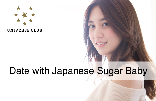 Universe Club International