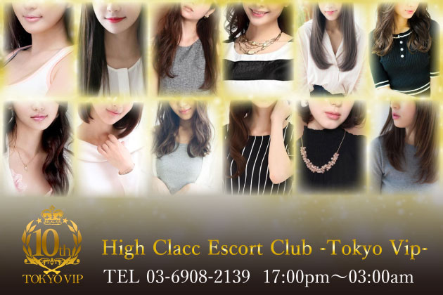 TOKYO VIP