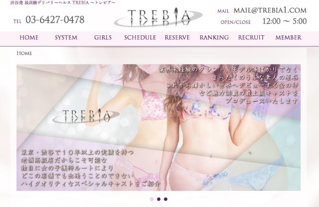 TREBIA
