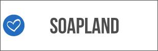 soapland