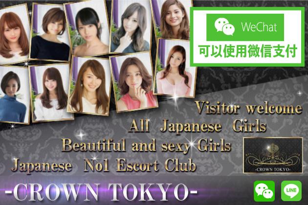 CLUB CROWN TOKYO