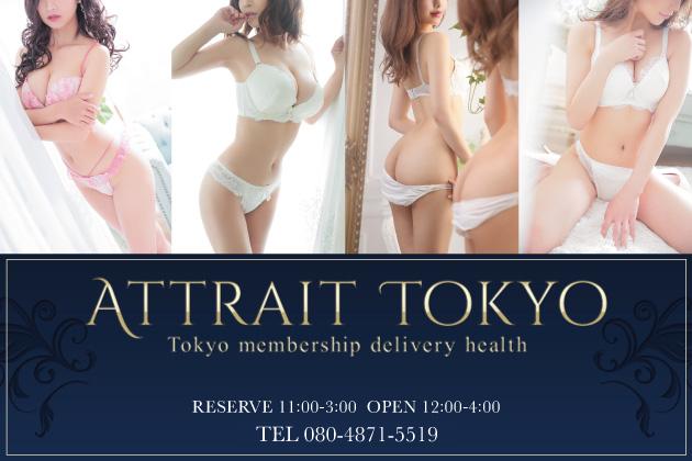 ATTRAIT TOKYO