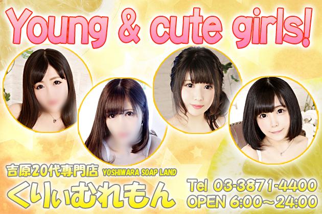 japanese sex cream black big bum porn