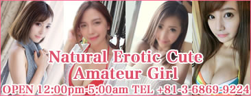 Ero-Kawa Amature Girls