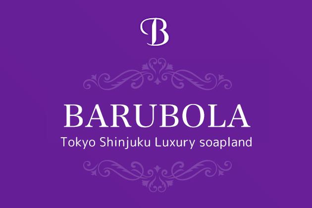 BARUBOLA
