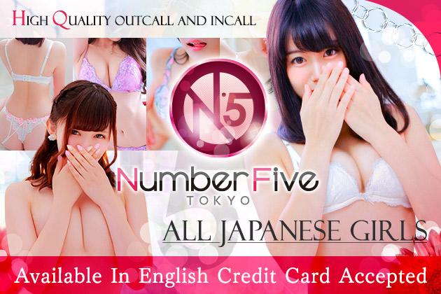 Number Five Shinagawa Tokyo