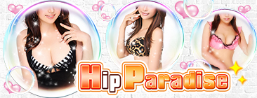 Hip Paradise