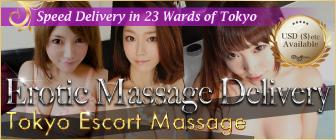 Tokyo Escort Massage